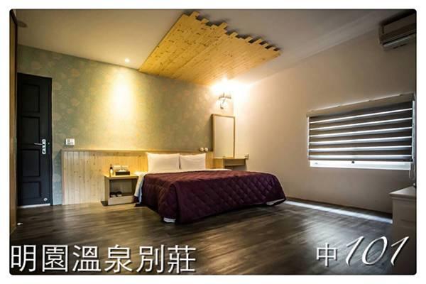 台南合法民宿-明園溫泉別莊