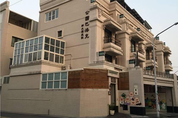 台南合法民宿-豬舍