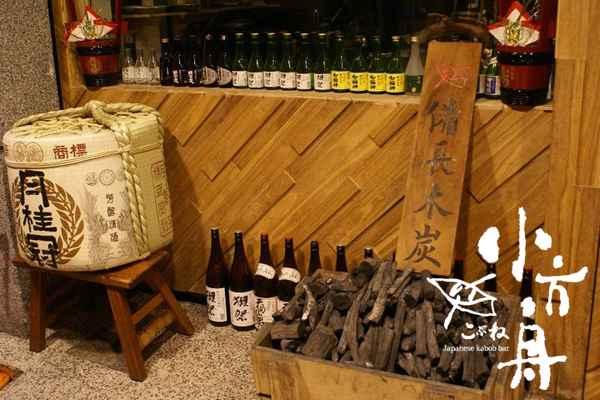 小方舟 串燒酒場