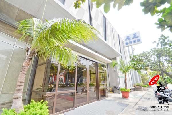 丸三海津餐廳