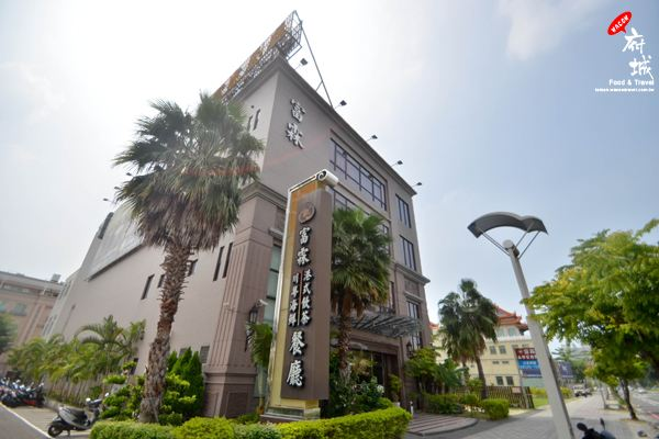 富霖川粵海鮮港式飲茶餐廳