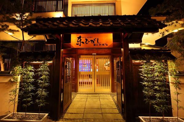 東ひがし日本料理