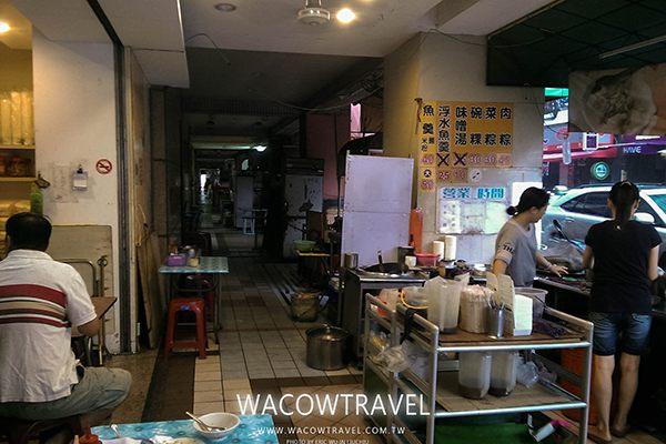 浮水魚羹、碗粿、肉粽菜粽